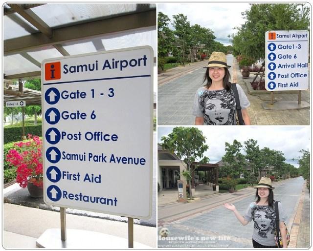 泰国苏梅岛kohsamui机场篇像花园的苏梅岛机场