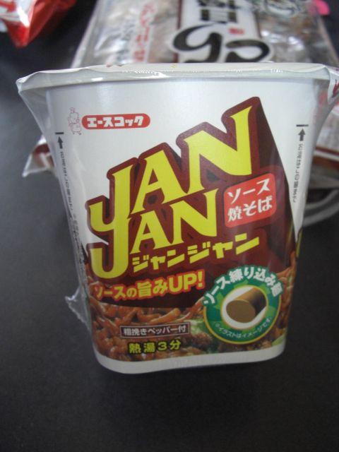 日本泡麵:JANJANシャンシャンソース燒そば