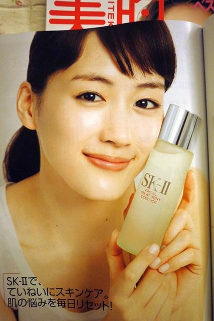 的日本2011美妆大赏杂志 上图片