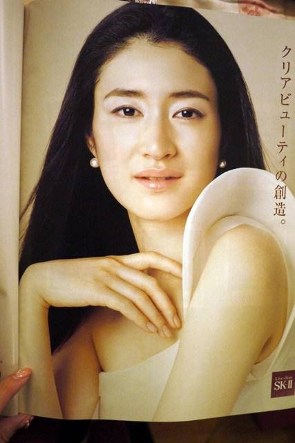 一堆阿 邪恶的日本2011美妆大赏杂志 上图片