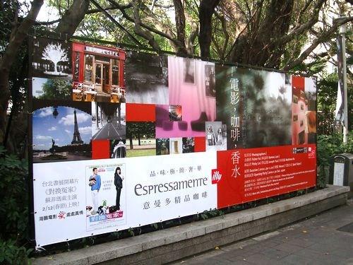 【奧麗薇報活動】一起到台北光點看攝影展!歐舒丹野櫻香氛也一同參加囉!