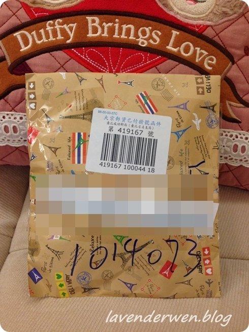 2014.10月-10月的大确幸~收到姊妹亲手做的蔓越莓磅蛋糕与曼谷飞回来的礼物还是让DiDi狂流口水的手工零食 恋爱 第7张