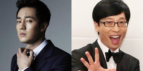韩国女生票选:「最想跟苏志燮谈恋爱、最想嫁刘在石!」