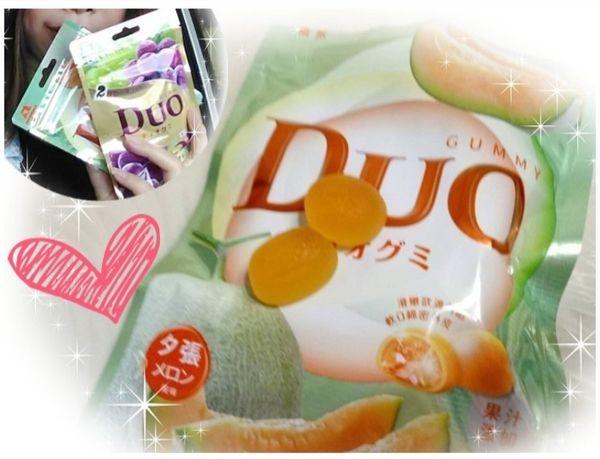 【上班小零嘴】台湾森永制菓 duo嘟欧双层qq软糖(葡萄