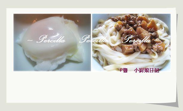 【P醬下廚趣∼無油煙料理*懶人紅燒肉】(2/2新增:滷肉燥)