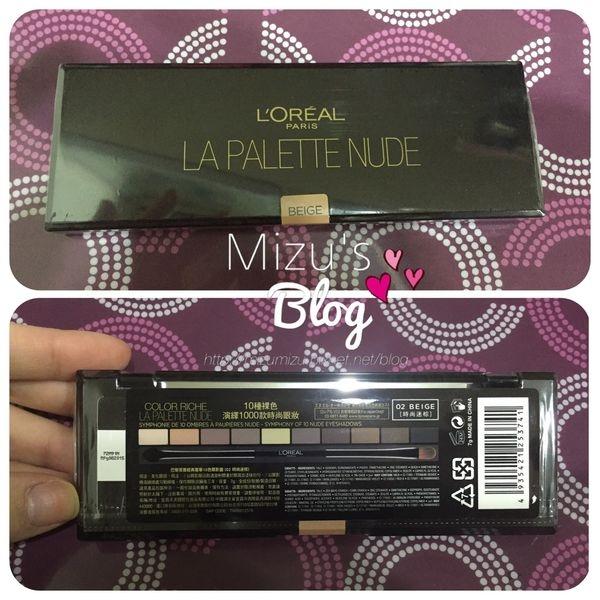 [美妝]L`Oréal Paris巴黎萊雅經典奢華10色眼彩盤 #02 時尚迷棕