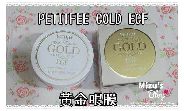 [保養]韓國 PETITFEE GOLD EGF 黃金眼膜 60片眼膜 30片眉心膜