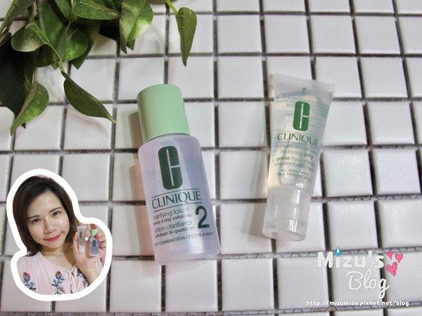 [保養]倩碧CLINIQUE 皮膚醫學專家 潔膚水&平衡修護奇蹟凝露