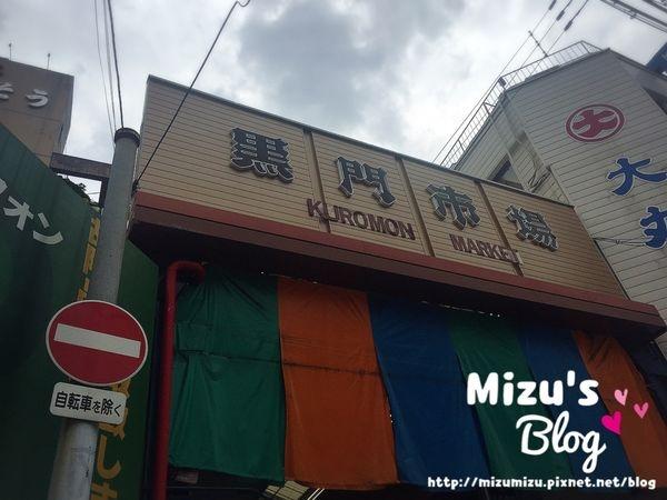 [旅遊]日本大阪五天四夜 Day5黑門市場覓食 搭巴士去機場 快樂回家去