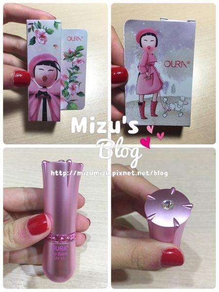 [唇彩]韓國 OURA 馬油護唇膏 粉色