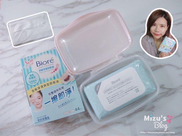 [保養]Biore頂級深層卸粧棉清爽淨膚型