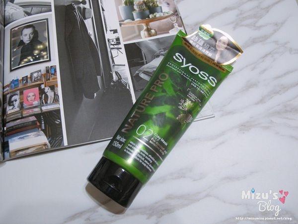 [護髮]Syoss絲蘊植萃頭皮養護護理膜 給予頭皮恰到好處的油脂平衡感