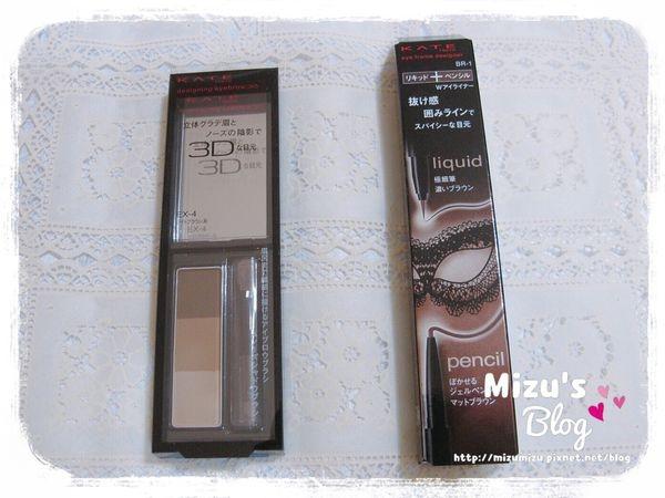 [眼妝。體驗]KATE 棕色打造深魅彩粧 造型雙效眼線筆BR-1 + 3D造型眉彩餅EX-4