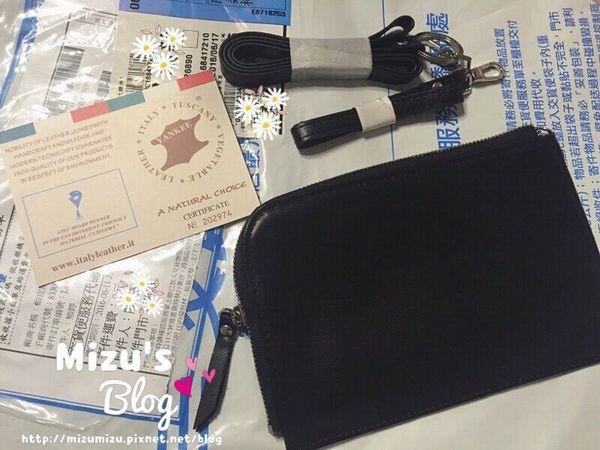 [SISGO]淘寶 真皮掛頸手機包 黑色