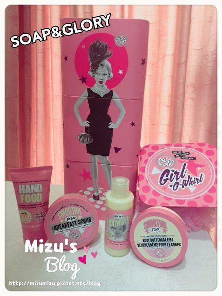[身體保養] 英國 Soap & Glory GIRL-O-WHIRL SET 開箱文