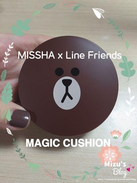 [底妝] MISSHA x LINE FRIENDS 熊大氣墊粉餅 21 白皙色