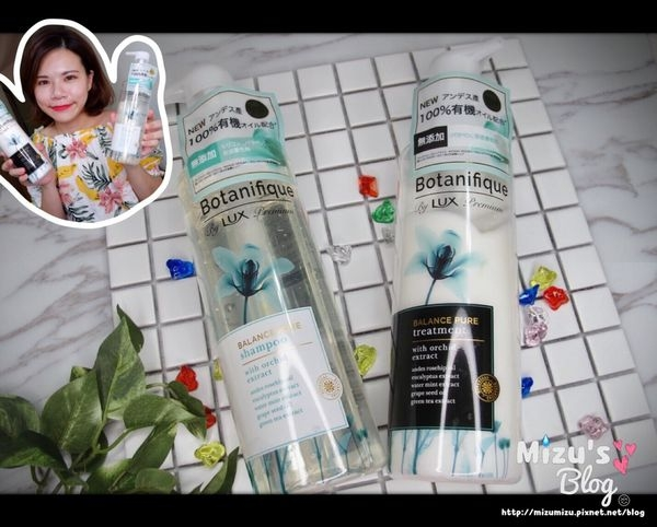 [Hair]LUX Botanifique 麗仕瑰植卉 玫瑰果油洗髮 植萃水潤空氣感 草本香 洗髮&護髮