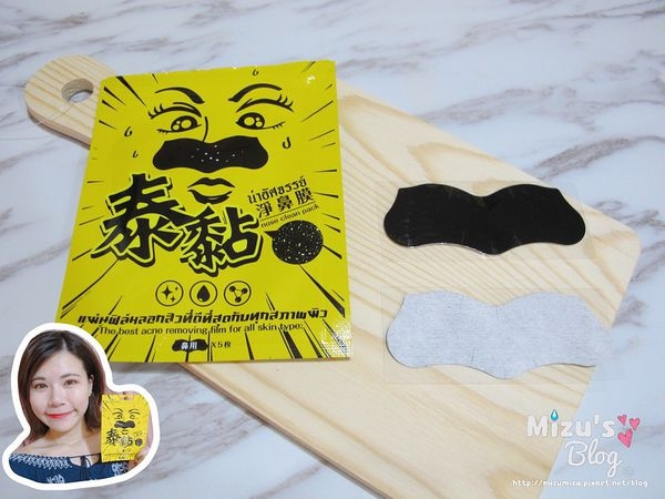 [保養]SEXYLOOK泰黏粉刺淨鼻膜 粉刺貼