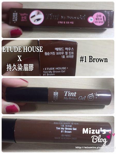 [眉彩] ETUDE HOUSE 眉飛色舞 持久染眉膠 (撕除式) #1 Brown  咖啡色 重點小分享