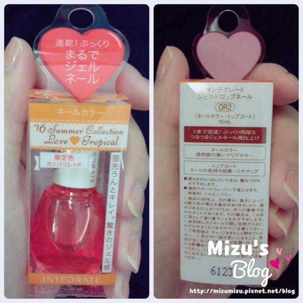 [指彩]日本INTERGRATE 果凍感 半透明指甲油 OR2 橘紅色 限定色