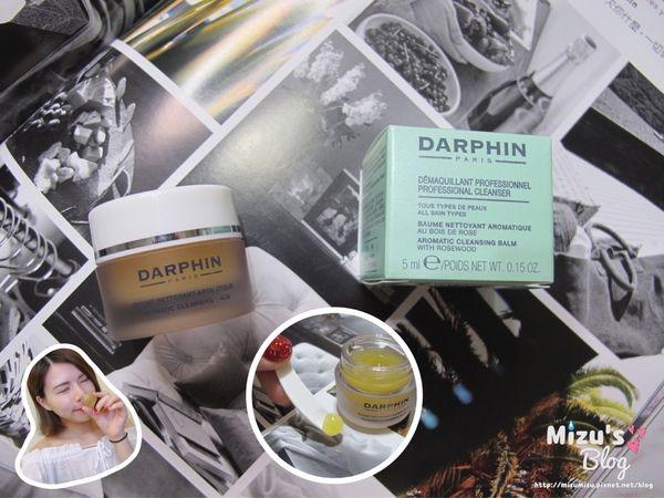 [保養]DARPHIN 花梨木按摩潔面膏 神級卸妝膏