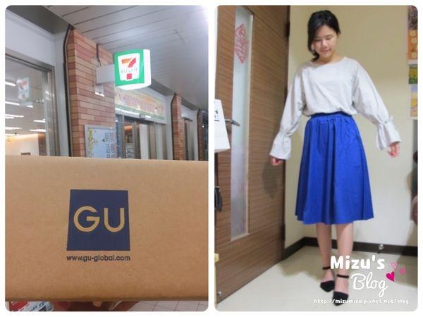 [穿搭]日本 GU 網路商店週年慶 7-11超取免運 輕鬆享受平價新時尚
