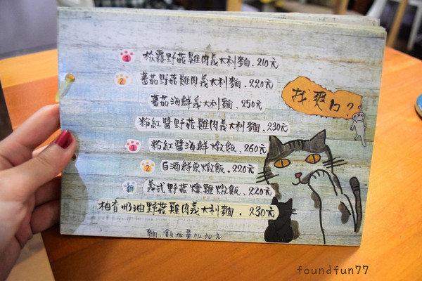 DSC_0796_副本.jpg