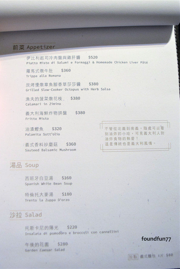 DSC_4442.jpg