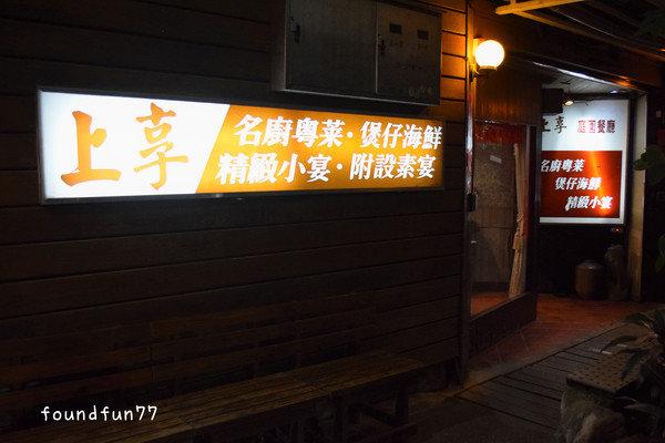 DSC_2664_副本.jpg