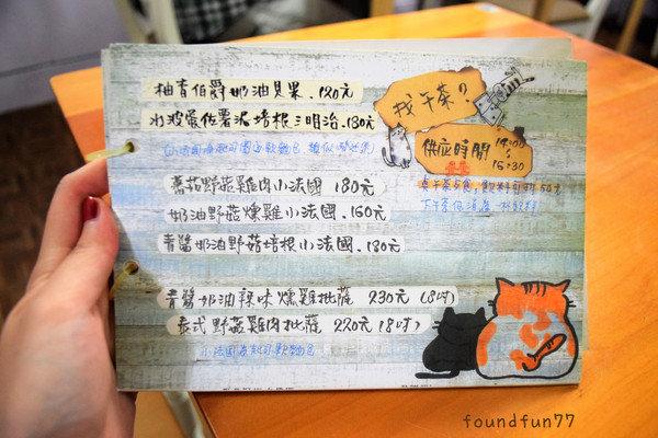 DSC_0798_副本.jpg