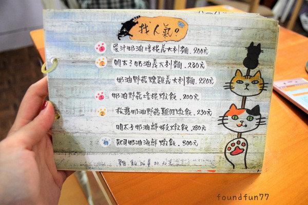 DSC_0795_副本.jpg