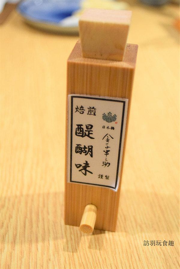 DSC_0205_副本.jpg