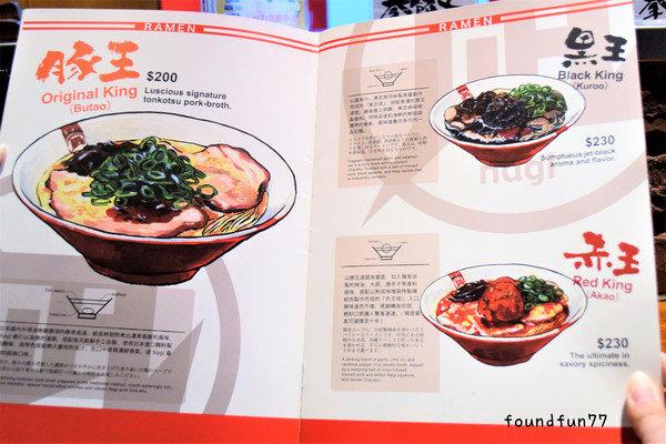 DSC_3361_副本.jpg
