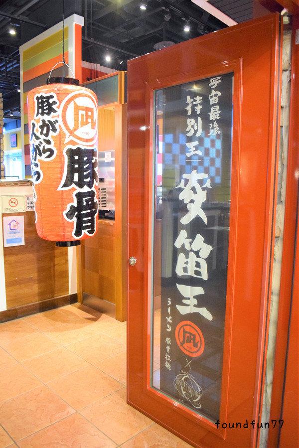 DSC_3419_副本.jpg