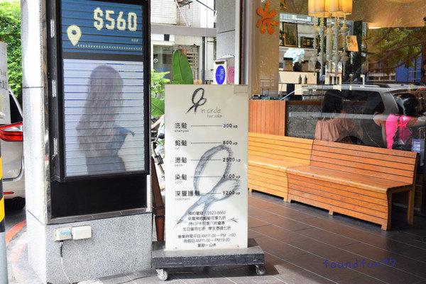DSC_2026_副本.jpg