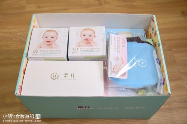 柔仕乾溼兩用嬰兒紗布毛巾-5.jpg