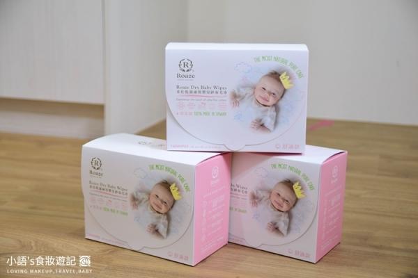 柔仕乾溼兩用嬰兒紗布毛巾-11.jpg
