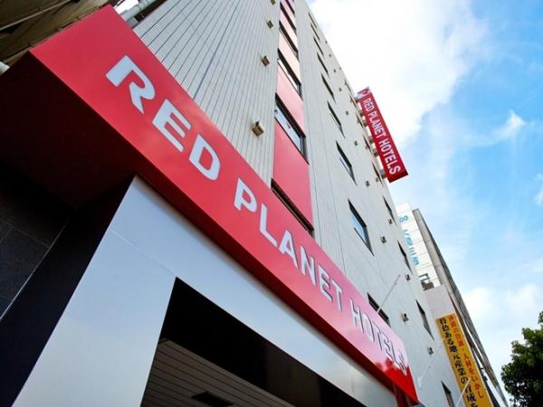 [沖繩住宿]紅色星球那霸酒店Red Planet Naha 平價時尚舒適商旅,美榮橋站步行六分
