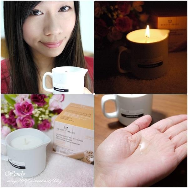 【保養】享受來自香氛的美肌魔力❤仙莎Cemsa 按摩護膚溫感蠟燭精油