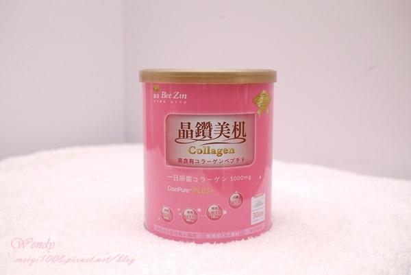 【保養】低卡又好喝❤Bee Zin 康萃晶鑽美机蔓越莓膠原蛋白粉