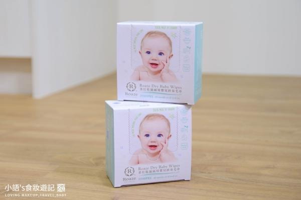 柔仕乾溼兩用嬰兒紗布毛巾-12.jpg