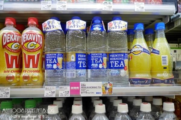 日本 Suntory「透明奶茶」#令奶茶控崩潰的衝擊性味道