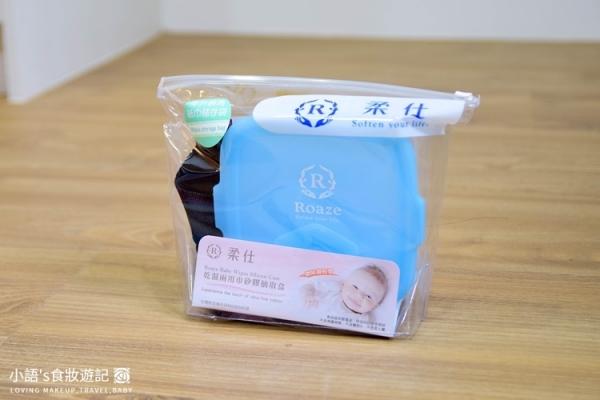 柔仕乾溼兩用嬰兒紗布毛巾-15.jpg
