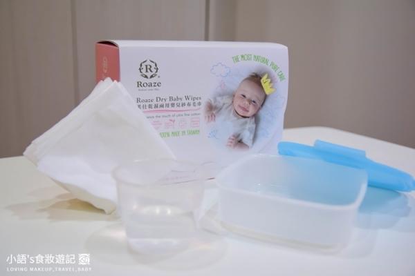 柔仕乾溼兩用嬰兒紗布毛巾-25.jpg