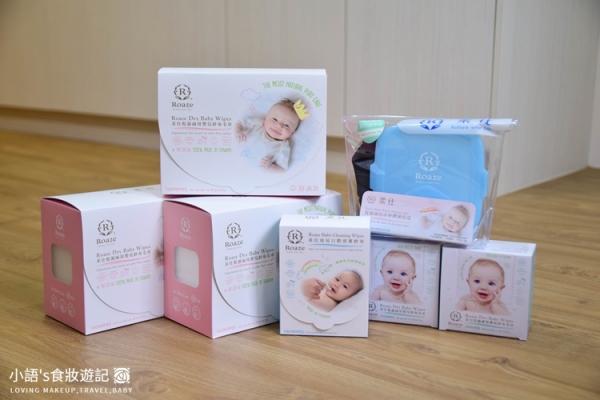 柔仕乾溼兩用嬰兒紗布毛巾-10.jpg
