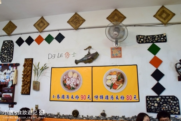 花蓮美食-單一純賣雞湯米粉_小卷推薦-0535.jpg