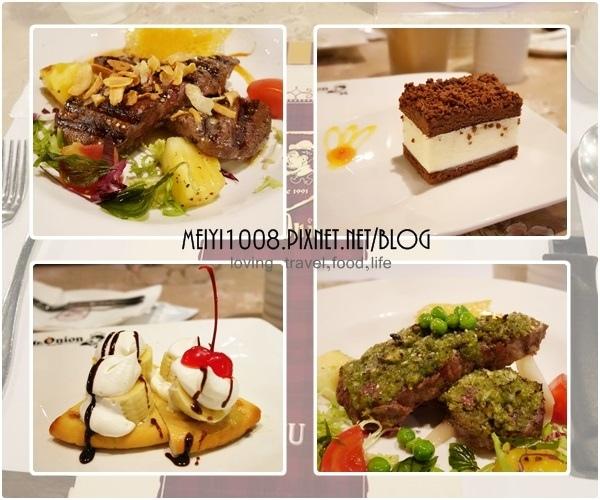 【美食】新竹 天母洋蔥-Mr.Onion牛排餐廳巨城店~視覺饗宴大於味蕾享受