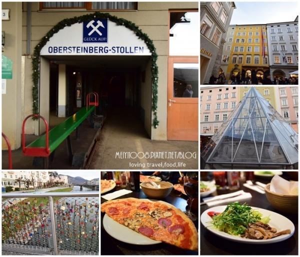 [奧捷蜜月]奧地利 鹽礦·薩爾茲堡·米拉貝爾宮廷花園·穀物小巷 DAY3