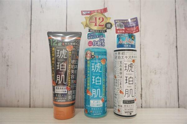 (體驗)「琥珀肌逆時光保養系列」來自日本的平價貴婦保養品!