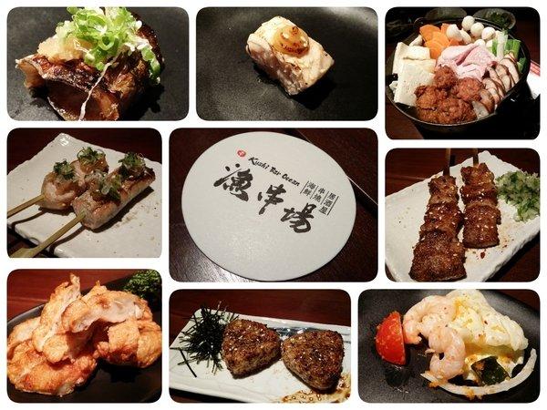 漁串場 - 不得不吃,讓你體驗全然不同的串燒居酒屋~ - kaimui22 的小天地